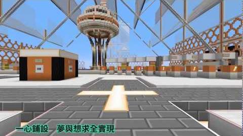 【納鐵加油】青環 Jumping Heart 粵語 UTAU 納斯卡鐵路
