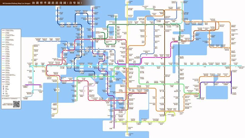 New nazca map