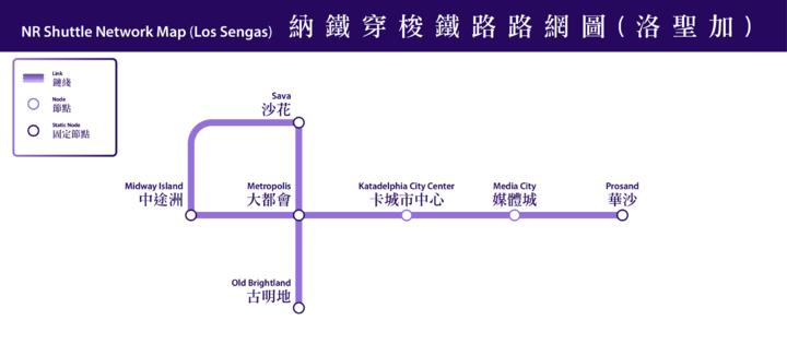 Shuttlemap