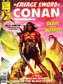 Espada Salvaje de Conan (1977 Revista) 17