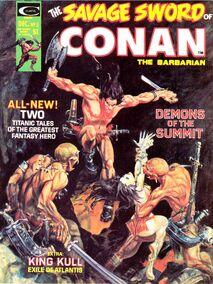 Espada Salvaje de Conan (1974 Revista) 3