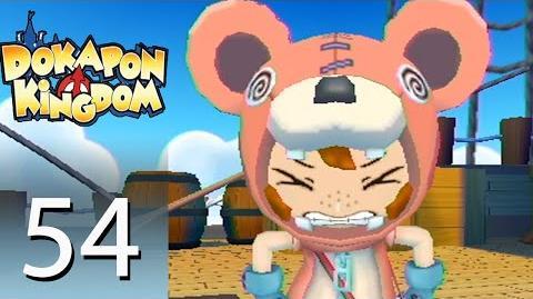 Dokapon Kingdom - Episode 54: Doka-Podcast
