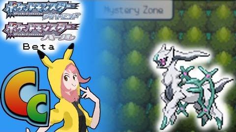 Pokémon Beta Secrets: Diamond & Pearl Beta (feat. Chuggaaconroy)