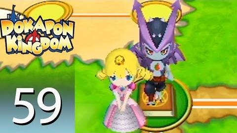 Dokapon Kingdom - Episode 59- Save the Princess