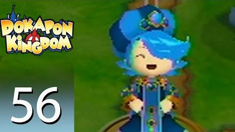 Dokapon Kingdom Episode 56- The Bug Bear