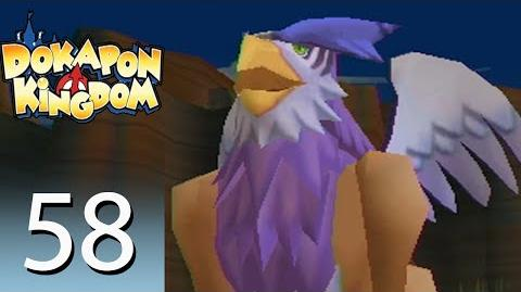 Dokapon Kingdom - Episode 58- Murder by Tim