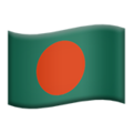 Bangladesh - Apple