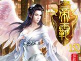 Zither Empress