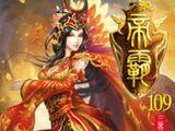 Wang Han