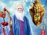 Shi Qian