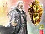 Dracoform Martial God