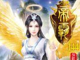 Spiritheart True Emperor