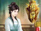 Guo Jiahui