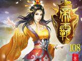 Zhu Sijing