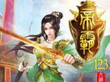 Bingchi Yingjian