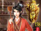Zhao Zhiting