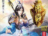 Wu Bingning