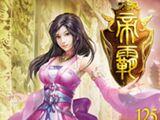Liu Chuqing
