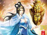 Li Yuzhen/Gallery