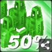Effizienzsteigerung - Rohstoffwerke