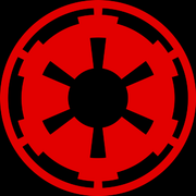 Imperial Emblem by ConradChaos