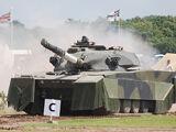Crusher Tank