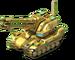 Gold Bull Tank