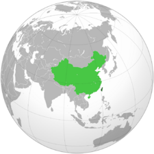 Republic of China (orthographic projection)