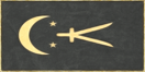 Flag of Barbary States