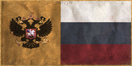 Russia Monarchy