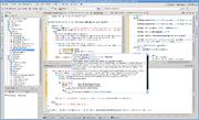KDevelop 4 Screenshot
