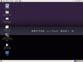 Gentoo Linux 2007.0.png