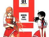 Hen (manga)