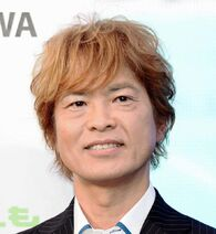 Furuya Toru