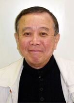 Otake Hiroshi