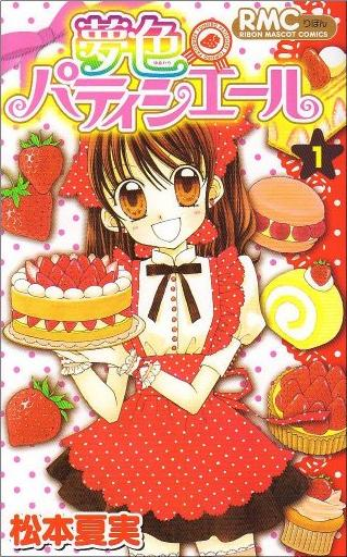 Yume-iro Patissiere comments (Anime TV 2009 - 2010)