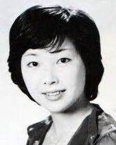 Yokozawa Keiko
