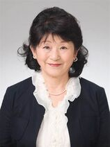 Chijimatsu Sachiko