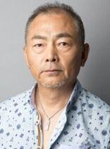 Ishizuka-unshou