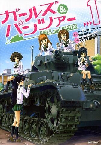 File:Girls und Panzer.jpg