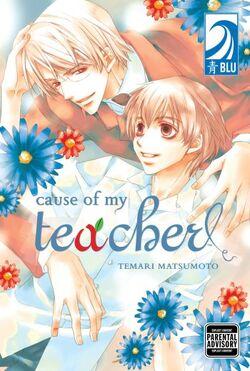 Cause-of-my-teacher