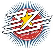 Anisong-station-logo