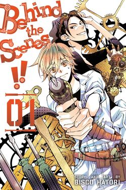 Cover of Behind the Scenes!! Volume 1