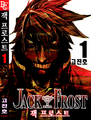 Thumbnail for version as of 19:00, October 6, 2013