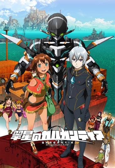 Suisei no Gargantia (Gargantia on the Verdurous Planet) Epizoda 2
