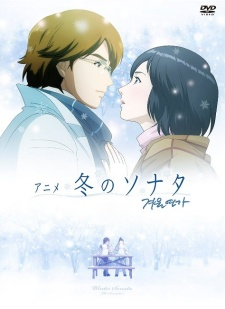 File:Winter Sonata.jpg