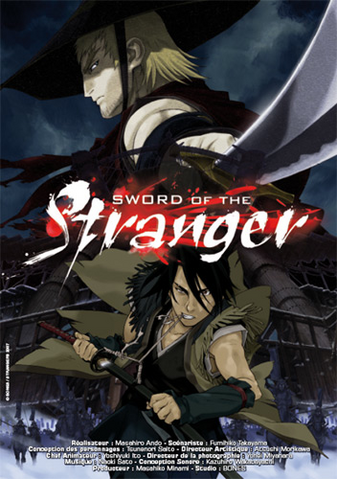 File:Sword of the Stranger.png