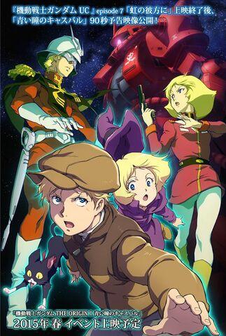 File:Mobile Suit Gundam The Origin 1 The Blue Eyed Casval Poster.jpg