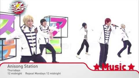 Anisong Station Trailer