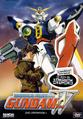 Gundam Wing.png